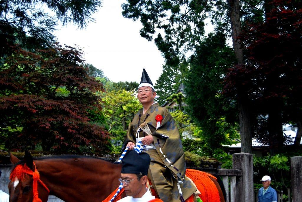japan nikko governor