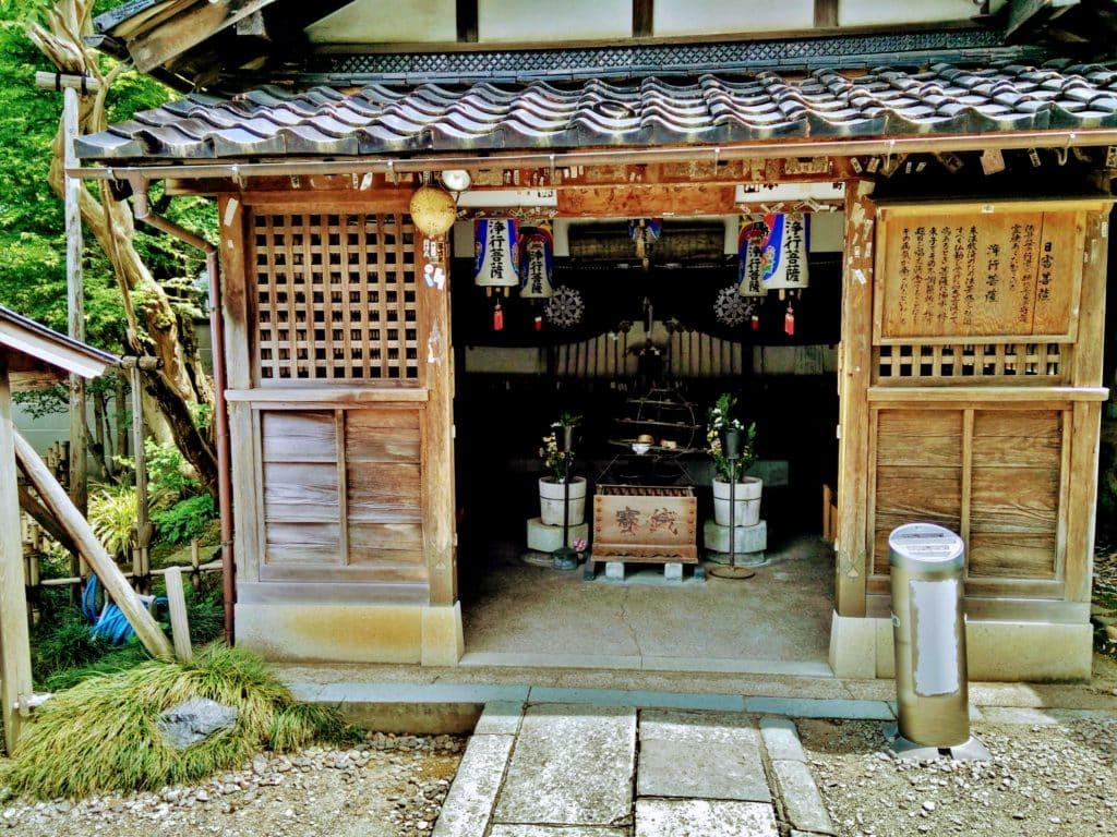 Ninja Temple in Kanazawa Japan