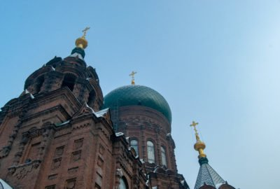Saint Sophia Cathedral Harbin China